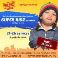 kids_new2